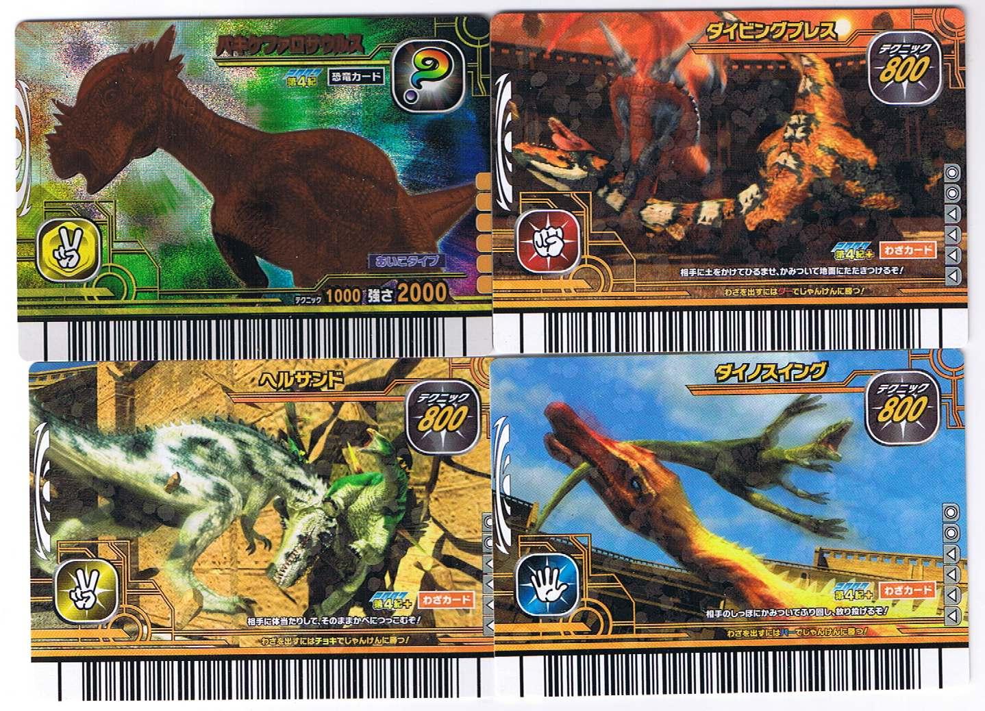 Dinosaur King fotos  Pachycephalosaurus Dinosaur King
