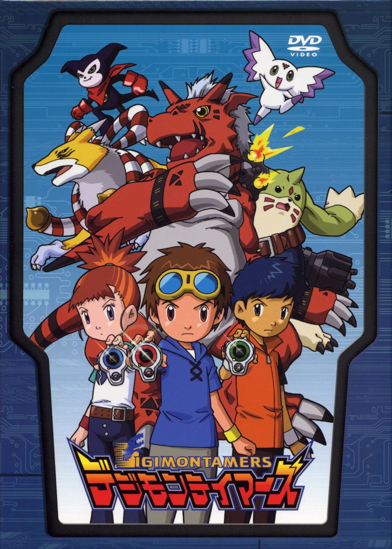 tamers dvd box front