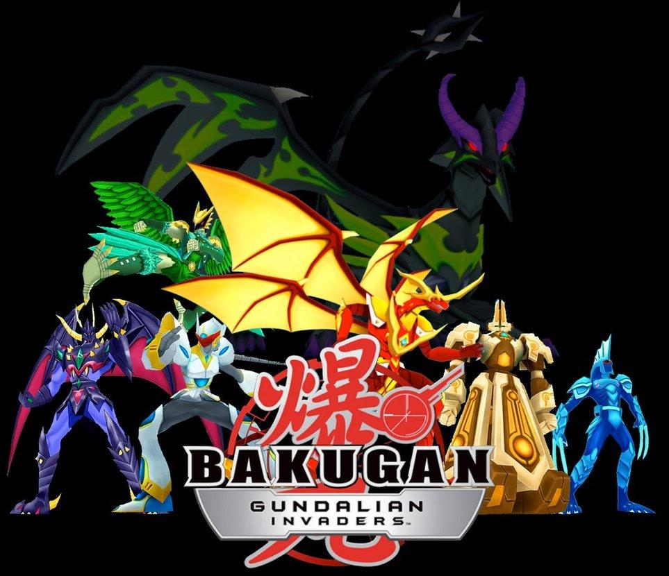 Amazoncom Spin Master Year 2010 Bakugan Gundalian