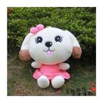 Cartoon dog doll teddy dog pink