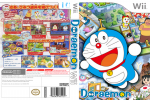 Doraemon Cover newspaper
