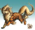 pokemon arcanine