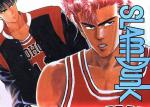 slam dunk strong cover